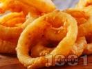 Рецепта Пържен паниран червен лук